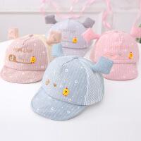 男童棒球帽女童网眼太阳帽婴儿帽子宝宝夏季鸭舌帽儿童遮阳帽