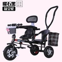 20190702035933299轻便双胞胎三轮车儿童双人座脚踏车宝宝车双胞胎婴儿手推车1-8岁 骑行款双人钛空轮 前