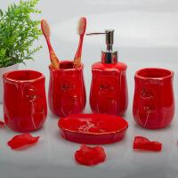 【品牌特惠】陶瓷卫浴五件套浴室用品卫生间洗漱套装红色简约结婚漱口牙杯