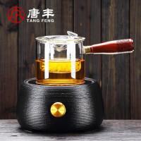 唐丰玻璃煮茶壶电热茶炉实木侧把壶家用电陶炉煮茶器功夫煮茶套装