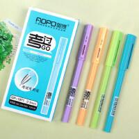 奥博 GP-1971 考过中性笔 0.5mm全针管笔尖 蓝色 黑色 考试笔