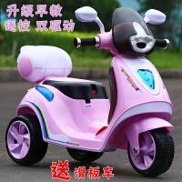 新款幼儿童电动车三轮车摩托车室内男女宝宝可坐人玩具充电瓶童车