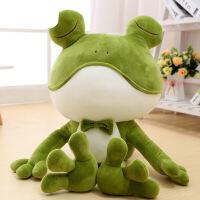 六一儿童节520可爱青蛙公仔抱枕毛绒玩具青蛙王子玩偶抱着睡觉的娃娃女生礼物 绿青蛙(羽绒棉款)