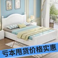 实木床现代简约单人床1.2m双人床1.5米家用主卧1.8米出租房欧式床
