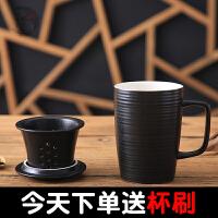 �R克杯陶瓷���w勺�^�V泡茶杯子�k公室花茶杯水杯大容量茶水分�x杯