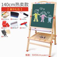 儿童小黑板支架式家用画板可升降双面磁性画画板涂鸦板教学写字板