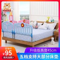 床围栏婴儿童床护栏宝宝床边围栏2米1.8大床栏杆摔挡板通用婴儿床护栏D12