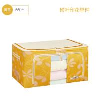 乐扣乐扣收纳箱牛津布整理盒百纳箱(55L) 大号钢架收纳盒储物箱 黄色 55L*1