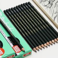 UNI三菱铅笔9800绘图铅笔 速写绘画素描铅笔实木木头铅笔HB/2B 4B 8B 10B 绘图美术高考推荐三菱铅画笔