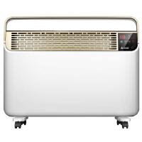 艾美特取暖器 HC22090R-W 遥控欧式快热炉即开即热家用宿舍办公室电暖器预约定时静音居浴两用可烘衣