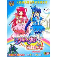 巴拉拉小魔仙之彩虹心石/彩虹笔记(5VCD)
