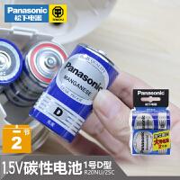 Panasonic 松下 碳性1号1.5V电池 R20 燃气灶热水器手电筒电池2粒装