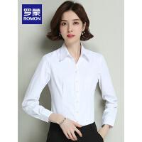 【618狂欢1折起】罗蒙女士长袖衬衫2021春季新款商务休闲职业正装翻领百搭纯色衬衣