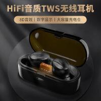 蓝牙耳机真无线入耳式迷你双耳运动跑步降噪女生款tws可爱适用苹果vivo华为oppo小米