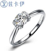 佐卡伊铭刻之吻 钻石戒指结婚求婚钻戒指女戒
