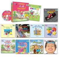 大猫英语分级阅读 预备级(点读版) (2) 外语教学与研究出版社