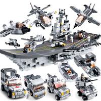 小鲁班积木九合一航空母舰1001片小颗粒塑料拼插模型积木拼装玩具 兼容乐高积木男孩6-14岁玩具