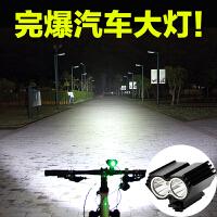 充电USB 强光T6-L2夜骑单车山地车自行车灯骑行头灯前灯 LED装备