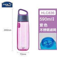 塑料水杯便携大容量杯子户外运动水壶创意随手杯茶杯杯子 590ml紫色 HLC836