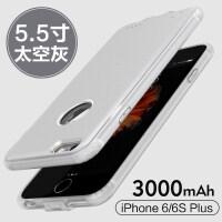 苹果6背夹充电宝iPhone6s6Plus电池轻薄镂空手机壳6P 【OK】6/6SP Plus【太空灰】