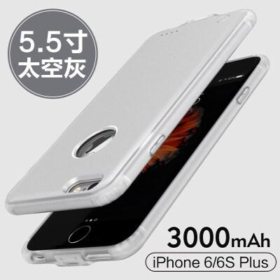 苹果6背夹充电宝iPhone6s6Plus电池轻薄镂空手机壳6P 【OK】6/6SP Plus【太空灰】 发货周期:一般在付款后2-90天左右发货,具体发货时间请以与客服协商的时间为准
