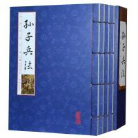 孙子兵法 正版中国古代兵法/文白对照 全集线装本16开全4册