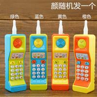 儿童健身玩具 大哥大手机玩具早教玩具电话宝宝启蒙学习数字音乐1-3岁 6161+2节5号+挂绳(颜色随机)