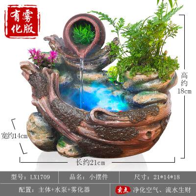 微景观摆件装饰家居室内多肉植物盆栽招财假山流水喷泉