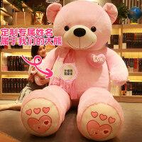 超大大熊毛绒玩具2米女生泰迪熊熊猫公仔可爱抱抱熊大号布娃娃送女友 (定制姓名下单联系客服)
