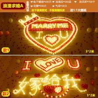 电子蜡烛浪漫生日求爱求婚创意布置用品表白示爱LED灯情人节