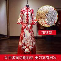 秀禾服新娘2019新款中式婚纱礼服结婚服古代绣禾和服敬酒夏季
