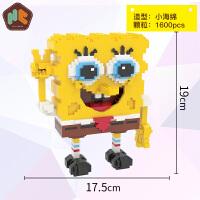 微型迷你拼接小颗粒拼装积木拼插钻石玩具 褐色 HC9007海绵宝宝