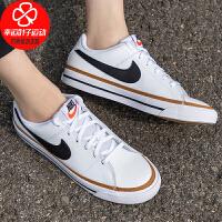 Nike/耐克童鞋新款低帮运动鞋皮面小白鞋舒适轻便耐磨休闲鞋板鞋DA5380-102