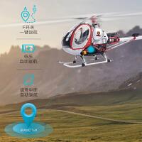 有摄像头的直升机专业智能飞控GPS版 300C像真470L级六通道遥控航模飞机
