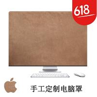 电脑罩 imac罩 电脑套 21.5寸苹果一体机27寸情人节礼物 iMac罩加绒+键盘罩 21.6寸