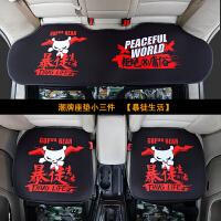 个性汽车座垫潮小三件单片无靠背坐垫四季通用透气