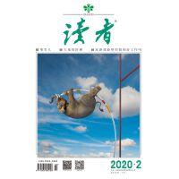 读者 半月刊 2020年02期