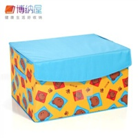 博纳屋 宝贝熊牛津布整理箱 儿童玩具收纳箱 宝宝大号有盖储物箱B99-28