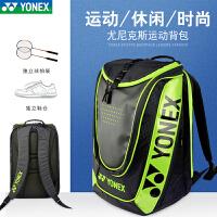 官网正品yonex尤尼克斯羽毛球包 双肩包 BAG1818EX双肩背球拍包两只装808