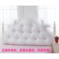 韩式床头靠垫大靠背榻榻米床上软包双人长靠枕护腰垫抱枕纯棉含芯 白色 朵朵白