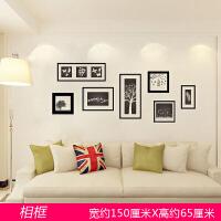 贴纸墙贴墙画客厅创意墙纸自粘墙贴画背景墙壁纸贴画餐厅墙面装饰 特大
