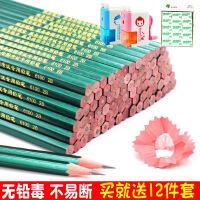 小学生考试2B专用铅笔HB写字铅笔儿童幼儿园文具学习铅笔套装
