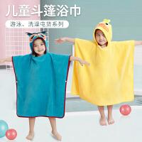 儿童浴巾斗篷带帽速干柔吸水浴巾男童游泳女童洗澡可穿浴袍