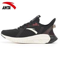 【满99-20】安踏潮男跑步鞋2021春季新款舒适轻便慢跑时尚运动鞋112115557