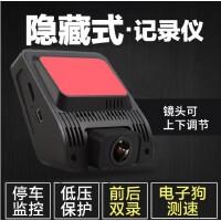 乐驾LX680 行车记录仪屏 后视镜 重力感应 广角 夜视 倒后镜记录仪 双镜头记录仪1080P 5英寸高清夜视 送1