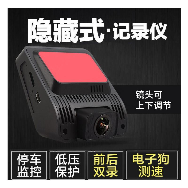 行车记录仪屏  广角 夜视 倒后镜记录仪 双镜头记录仪1080P 测速倒车记录仪一体机车载监控摄像头【正品保证新品上架】