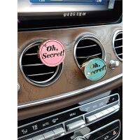 创意车载香薰香氛汽车空调出风口香水车内装饰车用香氛香膏女