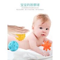 婴儿手抓球玩具曼哈顿抚触球感知类触感触觉训练按摩软胶宝宝益智