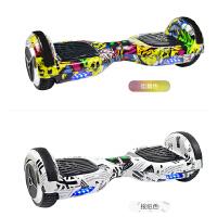 电动扭扭车智能平衡车 代步车两轮思维车双轮代步车漂移车滑板车新款带蓝牙跑马灯