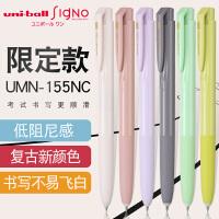 日本 UNI三菱笔SX-217签字笔0.7mm 顺滑圆珠笔中油笔中性笔